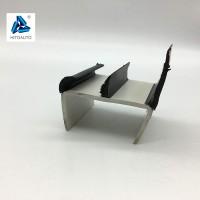 Резинопластиковый уплотнитель П- образный 55 мм